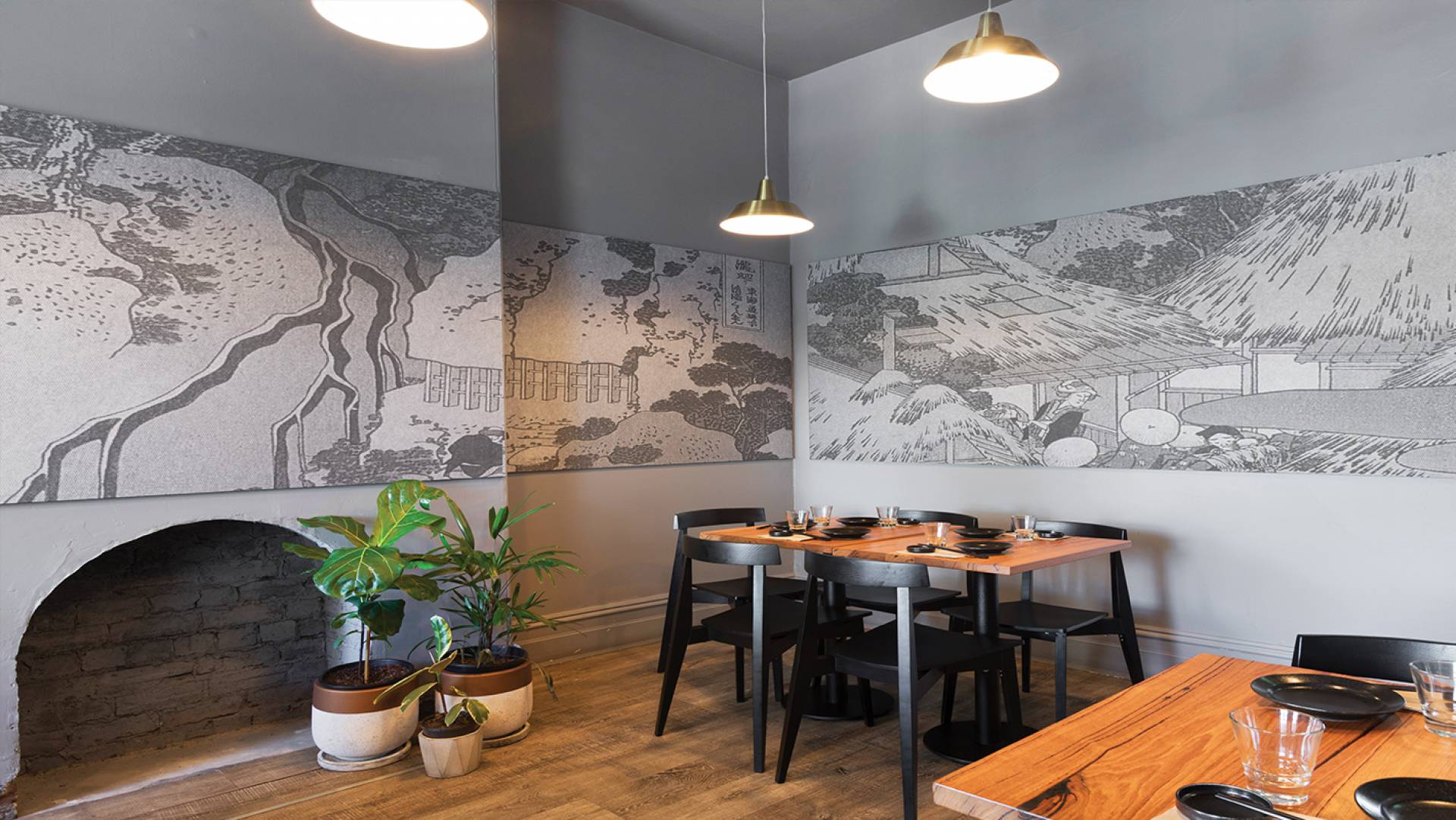 Restaurant Design Melbourne - The Modern Eatery The House of Aburi Sushi