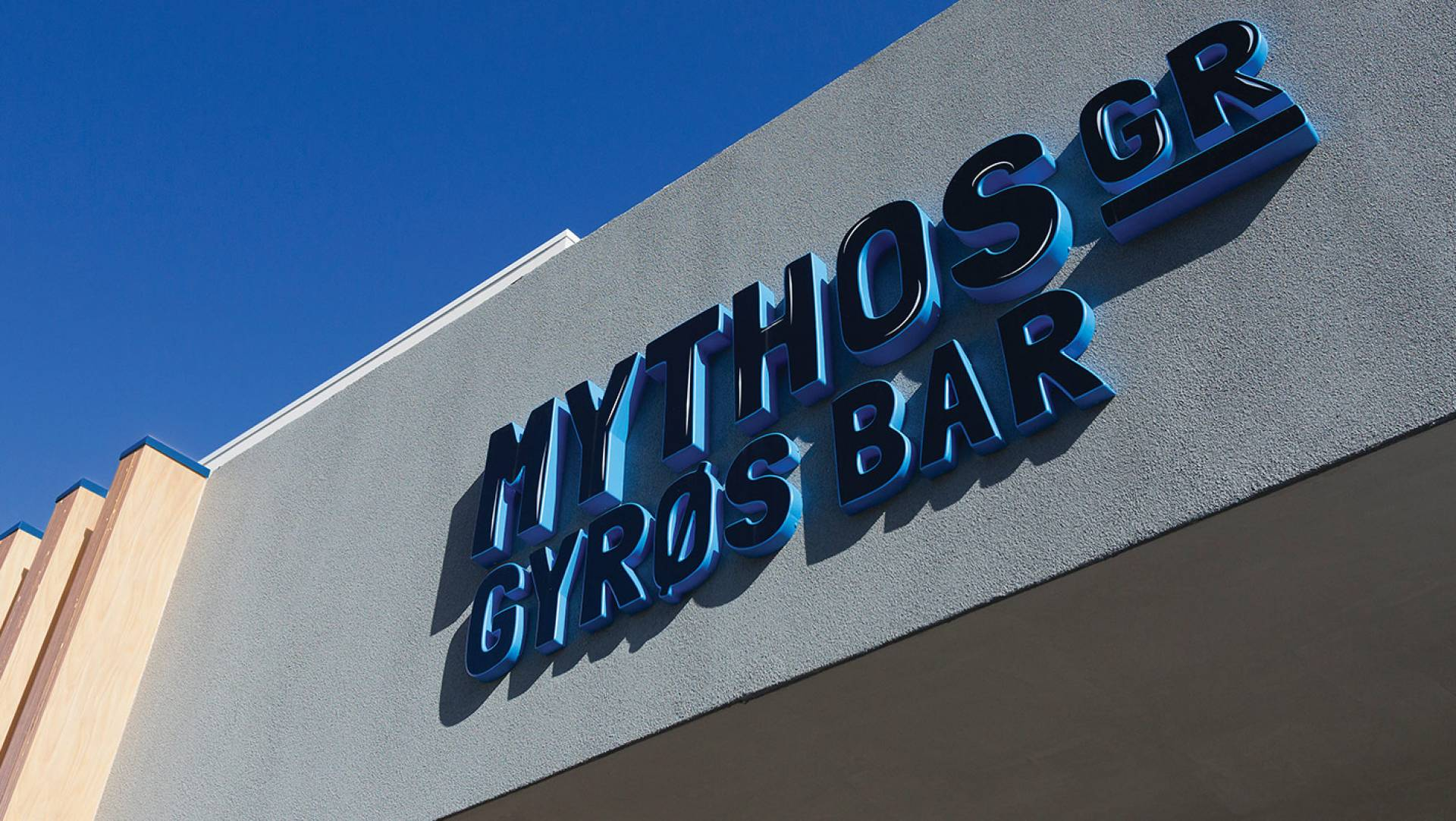 Restaurant Design Melbourne-Mythos GR Gyros Bar-Logo Design